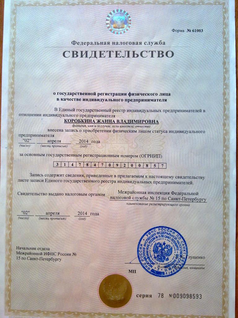 Акты акт о сдаче-приемке выполненных работ акт о списании товаров акт приема-передачи автомобиля акт приема-передачи помещения.